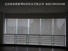北京办公室遮光窗帘定做安装厂家