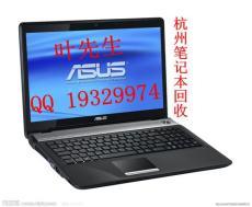杭州臨平上門回收二手電腦