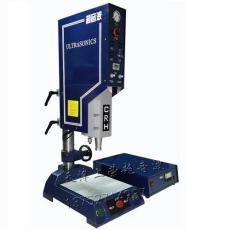 天津上荣超声波塑料焊接机 超音波焊接机