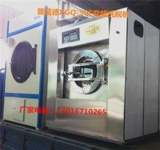50公斤洗衣机价格 50公斤水洗机质量哪家好