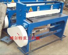 潍坊1米电动剪板机