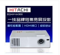 济南日立投影机专卖 日立DX320投影机