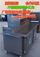 北京烧烤净化车-净化露天烧烤油烟的首选设