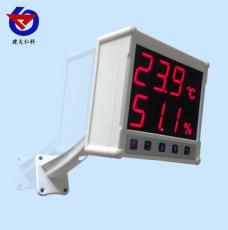 以太网型温湿度变送器高亮显示传感器