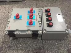 BXM56-10/16K20防爆照明配电箱