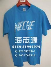 青岛T恤衫定制文化衫印刷广告衫定做公司