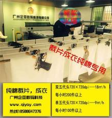 数码直喷印花机数码印花机平板印刷机