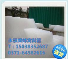 徐州市水處理蜂窩斜管填料廠家