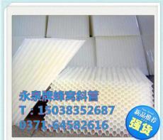 淮安市蜂窩斜管填料的安裝方法