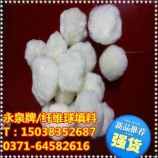 揚州市大量批發改性纖維球填料