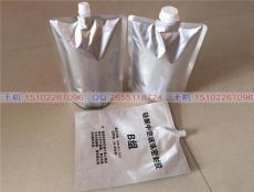 供应临朐硅酮密封胶铝箔袋龙口带嘴铝箔袋
