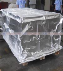 供应出口机械设备防潮铝箔袋防盐真空袋