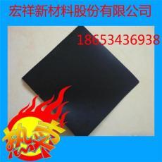 厂家生产批发HDPE土工膜任意规格厚度标准