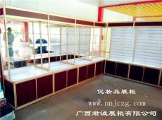 订做展柜 化妆品精品展示柜手机柜台珠宝货