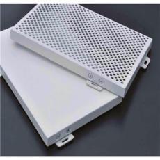 鋁單板 沖孔鋁單板 氟碳鋁單板 竣鼎裝飾