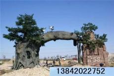 生态园假树大门设计