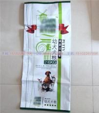 供應16公斤裝犬糧包裝袋寵物食品鋁箔袋