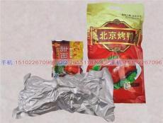 供应北京烤鸭包装袋高温蒸煮铝箔袋