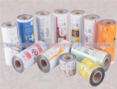 供應食品自動包裝膜化工品自動包裝膜