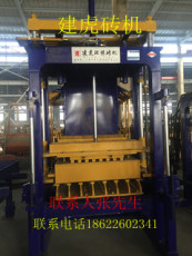 供应河北省免烧砖机 砖机配件 加气块设备