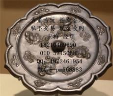 古代铜镜鉴定拍卖交易成交记录