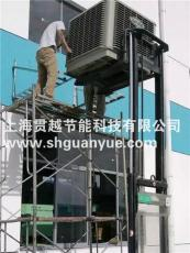 上海松江车间通风降温工程 降温冷风机安装