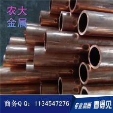 120X70磷铜管 120X70锡磷青铜管