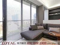 鋁合金百葉窗簾 享受家居的溫馨