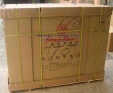 兰州到北京货运服务