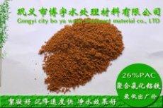 揚州堿式氯化鋁用于處理有機廢水的效果及經