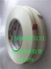 3M1339玻璃纤维胶带