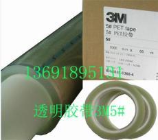 3M5透明玛拉胶带