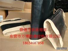 供應管道防腐用熱收縮套