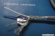 RS485-2 1.0 通信電纜