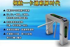 江蘇南京刷卡人行通道閘工廠直銷價格
