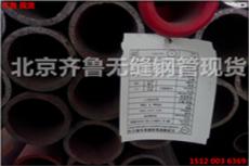 北京低中壓鍋爐無縫管 朝陽區20g高壓鍋爐管