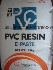 韓華 高假塑型PVC糊樹脂 EL-709