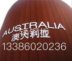 外墙装饰内墙装饰锈钢板材优德app规格齐全价格优