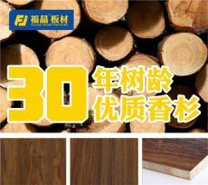 福晶板材 榻榻米定制板專業