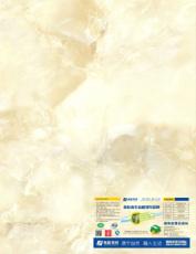 榻榻米定制板 福晶板材