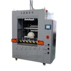 天津热板塑料焊接机 热板机