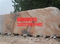 南京大石头刻字 刻字石 景观石 校园文化石
