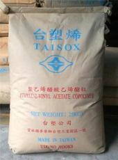 EVA 7320M+台塑烯 Taisox 天津代理 VA 9%