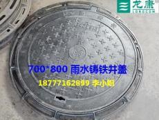 贺州方形600*600球墨铸铁井盖