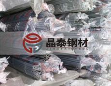 欧洲进口EN24T合结钢东莞晶泰现货销售