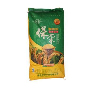 朝阳小米厂家