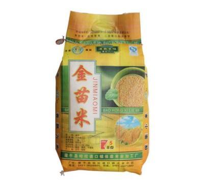 建平县小米厂家